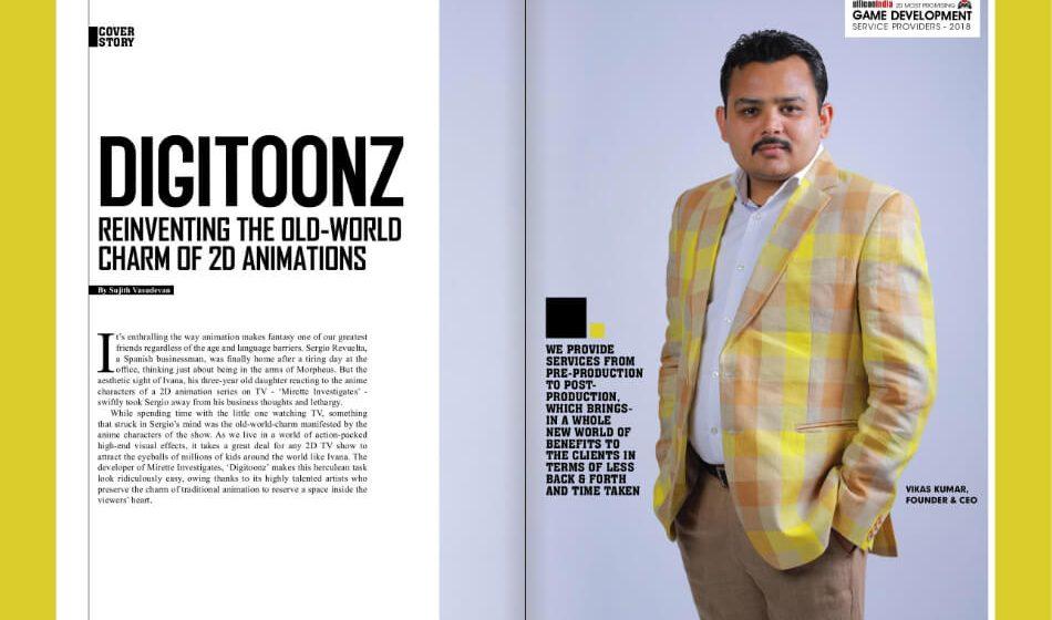 Digitioonz featured in Silicon India Magazine